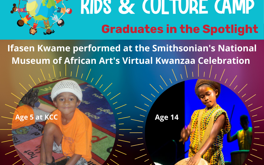 December 2020 KCC Graduates in the Spotlight: Ifasen Kwame